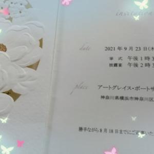 快晴の秋分の日。娘は友人の結婚式へ(*´▽`)