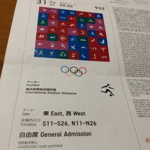 TOKYO2020記念チケット。 今夜は具沢山ひじき入り炒り豆腐。