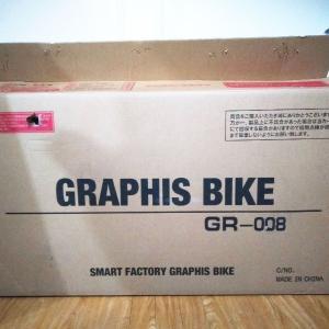 ネットで買ったGRAPHIS(グラフィス) ミニベロが届きました!が…