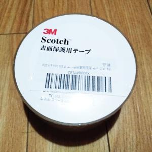 フレームを守るために表面保護テープを購入した