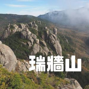 錦秋の瑞牆山・金峰山【後編】