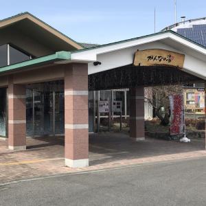 【無料キャンプ場】埼玉県神流町 かんなの湯キャンプ場
