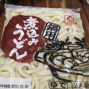 【試作中】豚キムチ+煮込みうどん