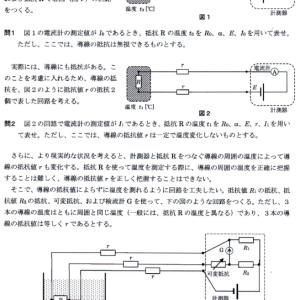 藤田医科大学医学部2019年度物理入試問題3 電気回路キルヒホッフ定理オイートストンブリッジ 問題解説解答