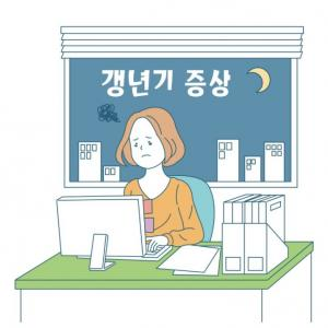 【釜山漢方鍼】漢方で更年期治療も可能ですよ!