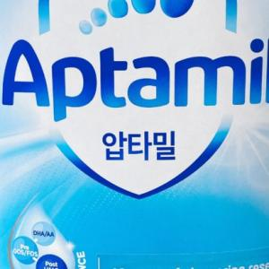 母乳拒否で粉ミルクへ。韓国粉ミルクをご紹介!