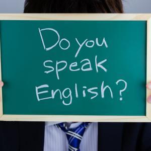 英語教育への恨み