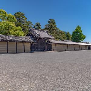 京都に住まう1 ~そうだ京都、住もう~