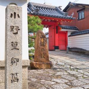 京都のお盆は六道参りと小野篁~ひとりでに鳴る鐘をめぐって