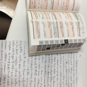 【49日目】休憩時間1時間をTOEICの学習に充てる