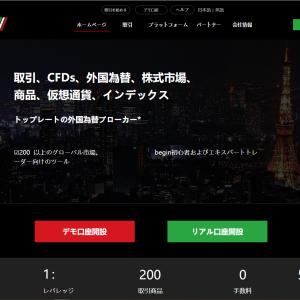 CXC Marketsの紹介!