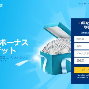 TradersTrustが10,000円の口座開設ボーナスを開催!更に100%入金ボーナスキャンペーンも解説!