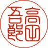 3月権利取得銘柄・クロス編