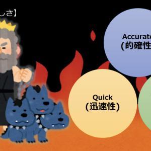 不祥事対応のプリンシプル⑥〜原則4:情報開示の難しさの根源〜