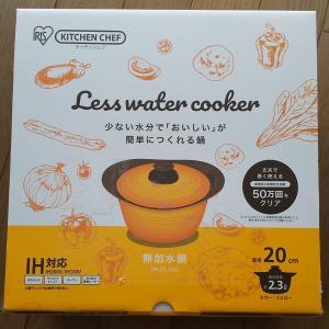 無加水鍋。