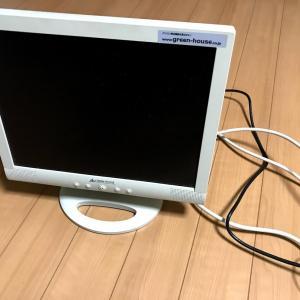 パソコンのモニターが壊れました