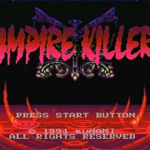 【MD】VAMPIRE KILLERを上手くなるまで頑張ってみようじゃないか【壱拾週目 | 最終回】