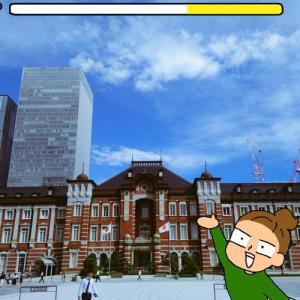 落ち込んだから東京住んでるけど東京観光してみる