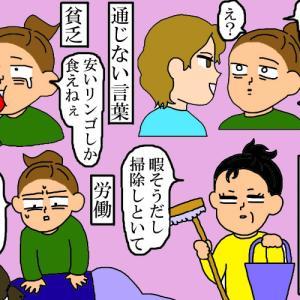 異国暮らしのストレスで酒に溺れる日本人