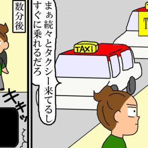 ドバイならではのタクシー事情!