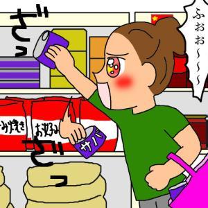 外国暮らしをしてる時に食べる日本の味ってなぜあんなに美味しいのか