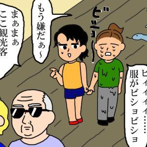 温室育ち日本人がカンボジアでクルージングpart6 日本人の勇気は狂気