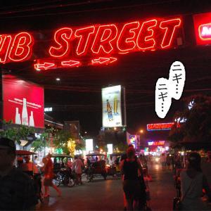 温室育ち日本人がカンボジアでクルージング ラスト パブストリートへ行こう!