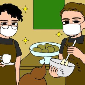 イケメン店員がいるカフェとかいう保養所