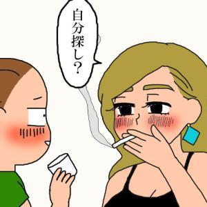 インドで出会った美女福美さんとの話⑳~あなたはどうして外国へ?~