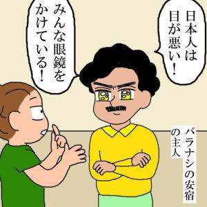 インド人に身体能力でマウント取られる日本人