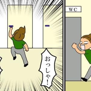 中国のトイレで〇〇見まくり!?