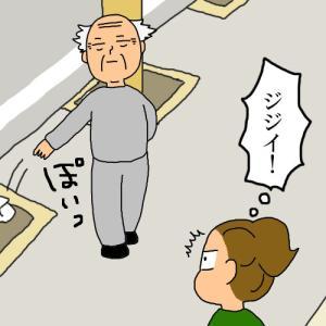 堂々とゴミをポイ捨てする老人を見て思うこと