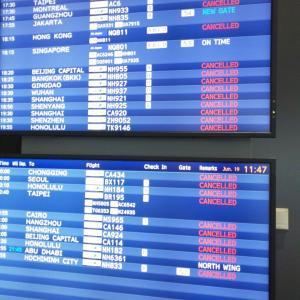 史上初、成田空港のキャンセルの連打