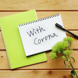 『withコロナ』を実現するために必要なのは素早い緊急事態宣言の発令と解除?