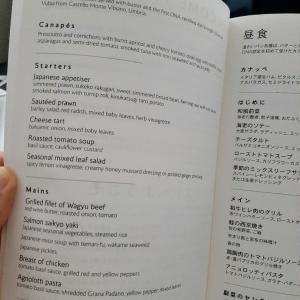 【ファーストクラスの食事】何がおすすめ?メインコースの謎
