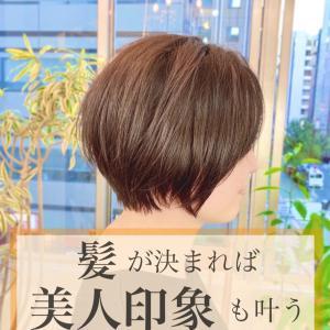 髪が決まれば美人印象は叶う