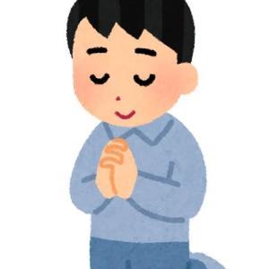 祈りの日の話('ω')