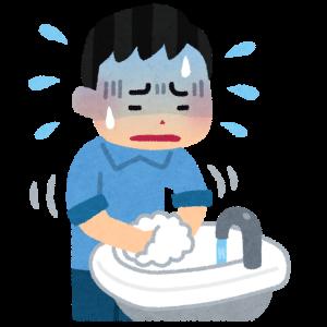 強迫性障害(OCD)の解説話('ω')