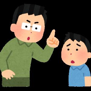 子供の話('ω')