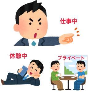 多重人格の話('ω')
