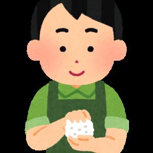 偏食:白米の話('ω')