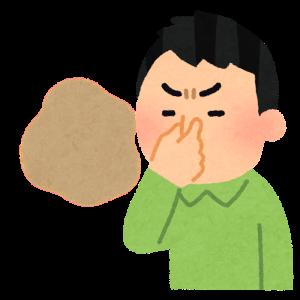 臭い問題の話('ω')