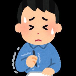 疲労の話('ω')