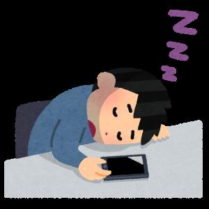 寝落ちの王様の話('ω')