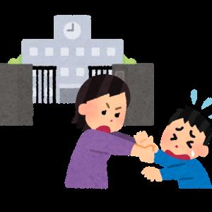 大人社会と子供社会の話('ω')