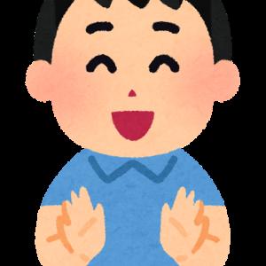 幸せの定義の話('ω')
