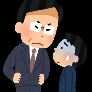 vsパワハラ上司の話('ω')