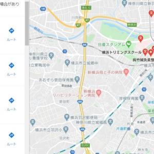 谷山順帆(のぶほ)の専門学校特定か?「中絶して不倫相手の子供を蹴ったはデマ!」新横浜駅前