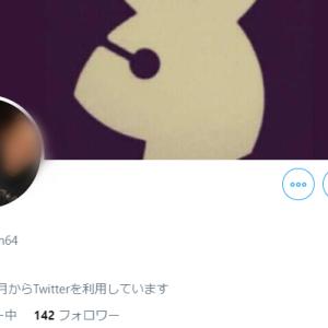 間嶋晃平のTwitter特定!「彼女に裏切ったら殺す投稿が怖い」品川区茂原市