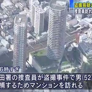 盗撮犯が飛び降り自殺したマンション特定「ユニゾンタワー東中野」